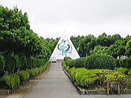 諫早市営南墓園